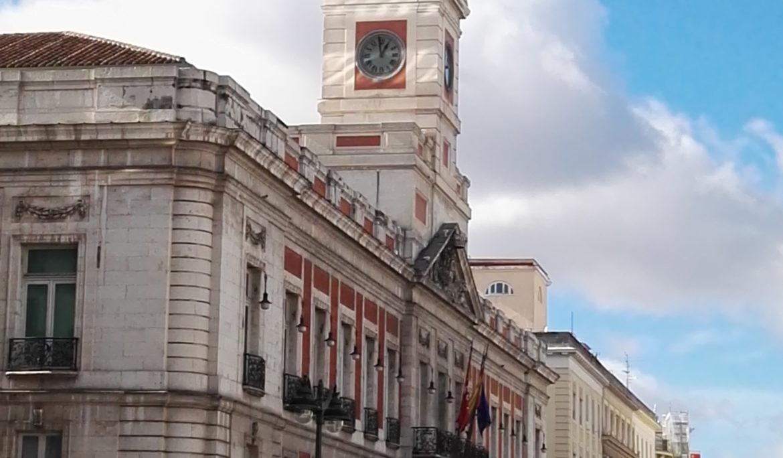 Publicada relación provisional de aspirantes excluidos en el BOCM del día 16 de abril de 2018 de las OPOSICIONES para AUXILIARES COMUNIDAD DE MADRID.